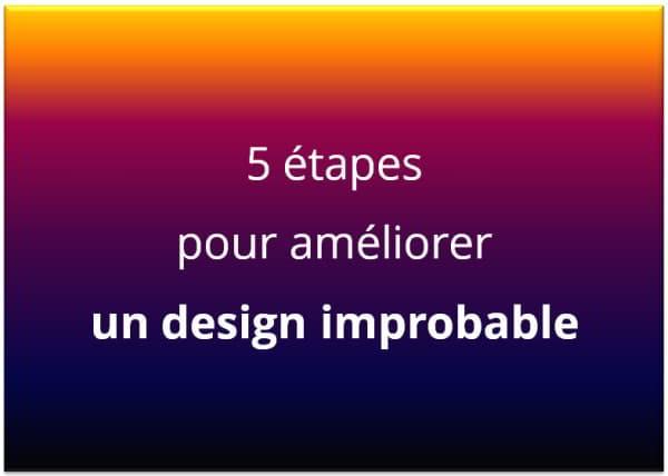 5-etapes-ameliorer-design-images